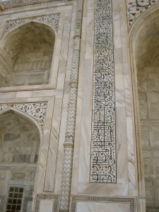Arabic text on side of Taj Mahal